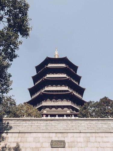 asia china hangzhou leifengpagoda urbanexploration
