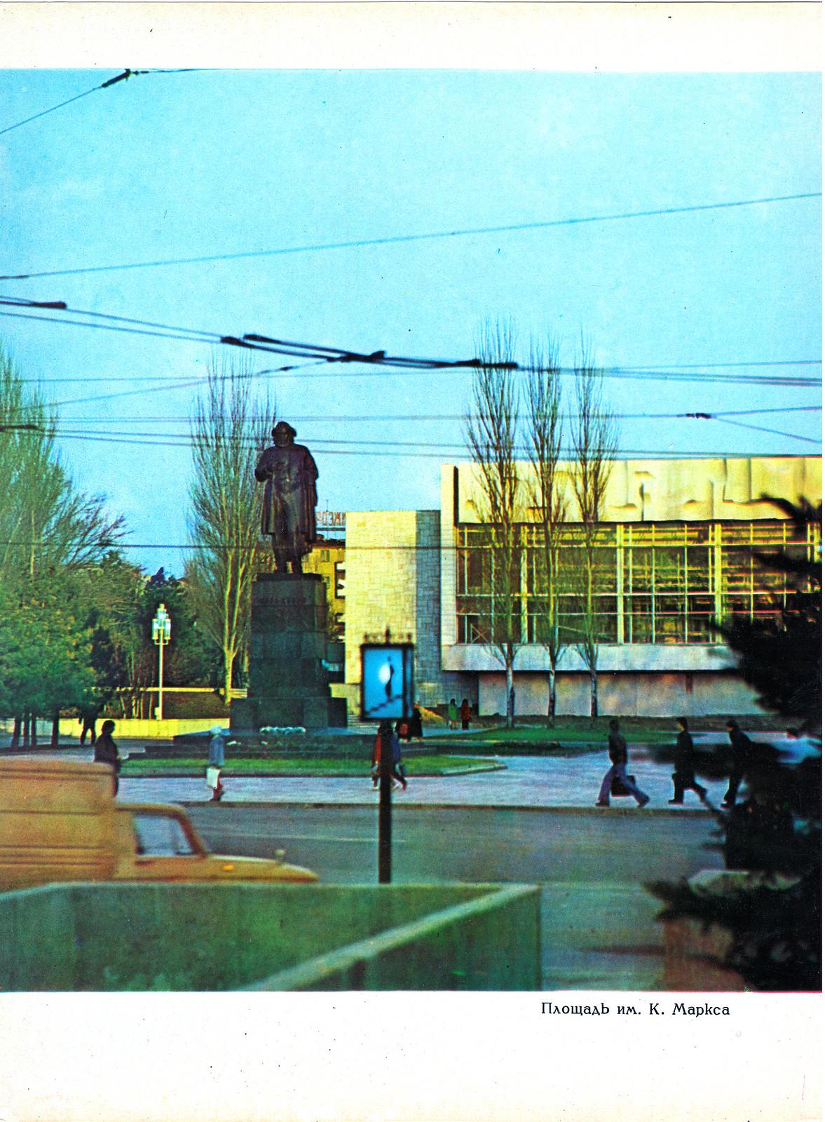 Ростов-на-Дону0010