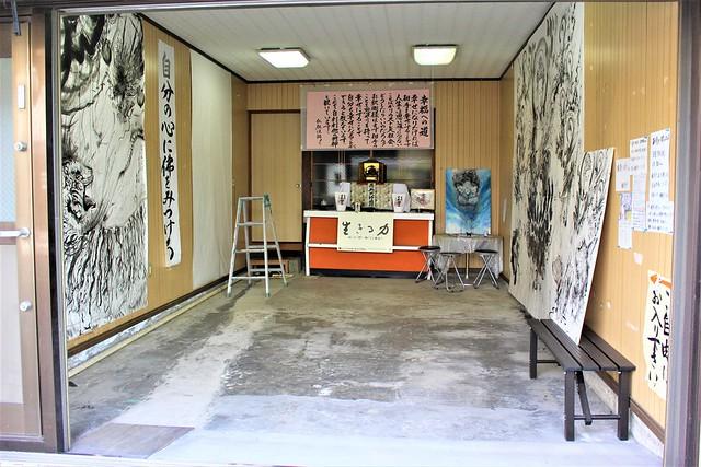 kannonji-gosyuin021