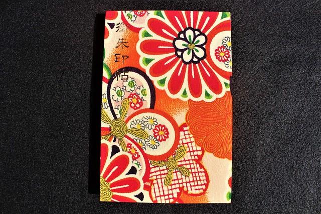mantokuin-gosyuin016