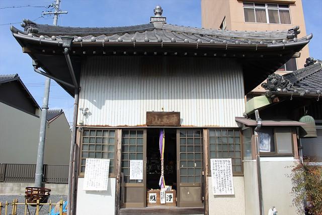 kannonji-gosyuin046