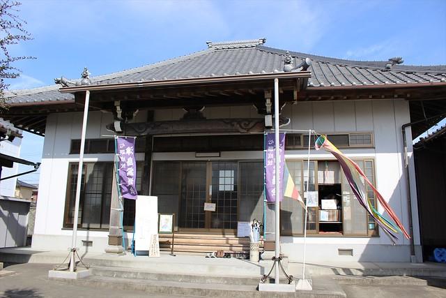 ryuenji-gosyuin012