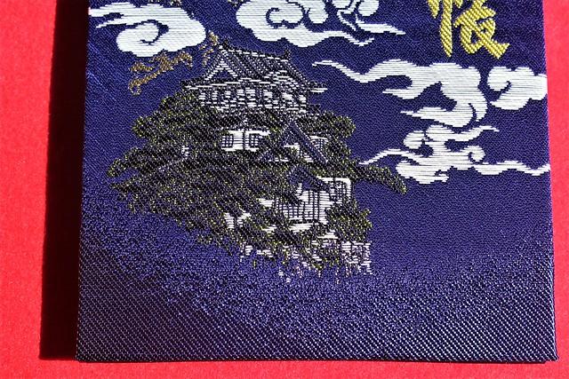 tatsukijinja-gosyuin002