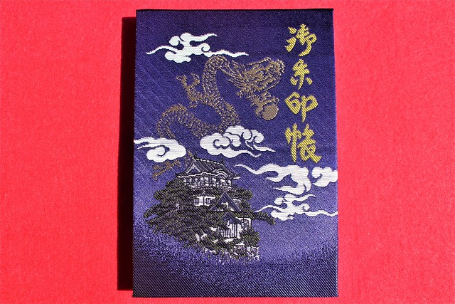 tatsukijinja-gosyuin001