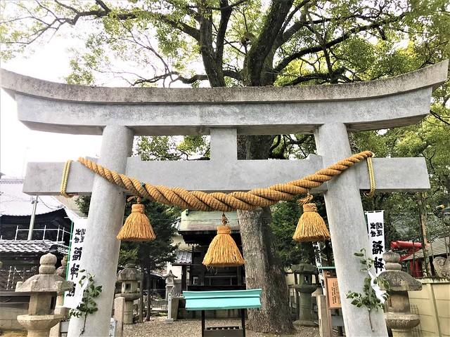 nagoyatosyogu-gosyuin006