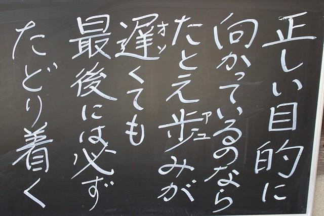 kannonji-gosyuin033