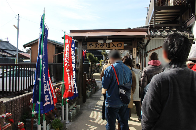 kannonji-gosyuin041