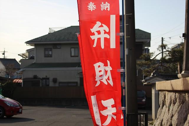 housenji-gosyuin007
