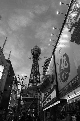 06-06-2019 Osaka (20)
