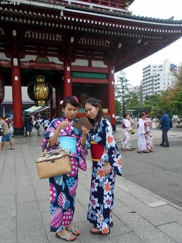 wc-japan-nice18-panagiota_s-2018-21