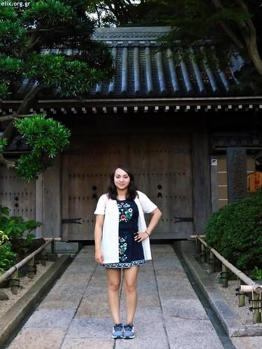 wc-japan-nice18-panagiota_s-2018-1