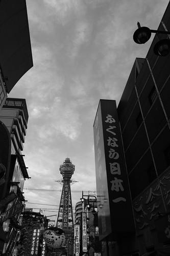06-06-2019 Osaka (17)
