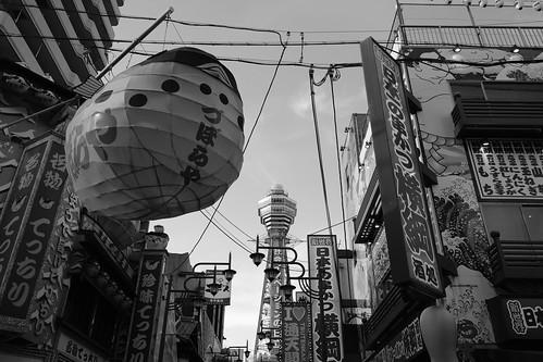 06-06-2019 Osaka (13)