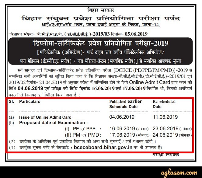 DCECE 2019 Admit Card (Available) – Download Bihar Polytechnic Hall