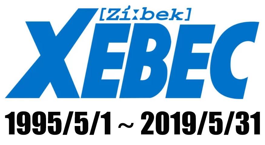 190606 - 再見了,老朋友...營運24年動畫老舖『XEBEC』(ジーベック)宣布5/31吹熄燈號,老字號招牌正式走入歷史。