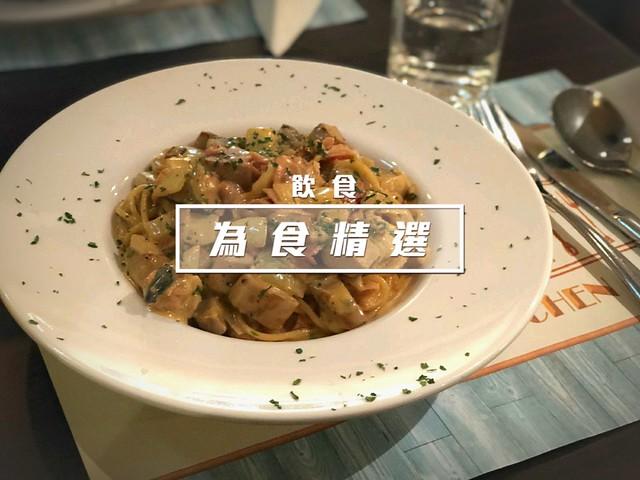 [ 尖沙咀站 ] 大廈中的高質食堂 — Amitie Kitchen