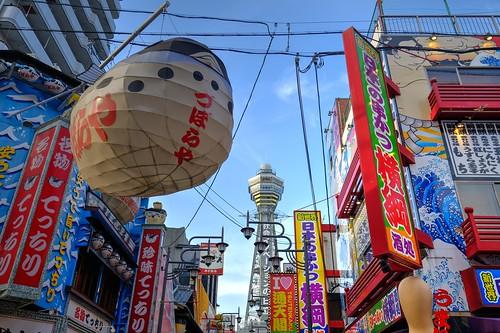 06-06-2019 Tsutenkaku-Tower, Osaka (2)