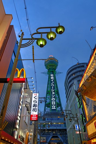 06-06-2019 Tsutenkaku-Tower, Osaka (10)