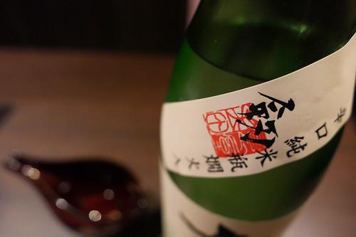 鳳凰美田 すき焼き 飯田 21