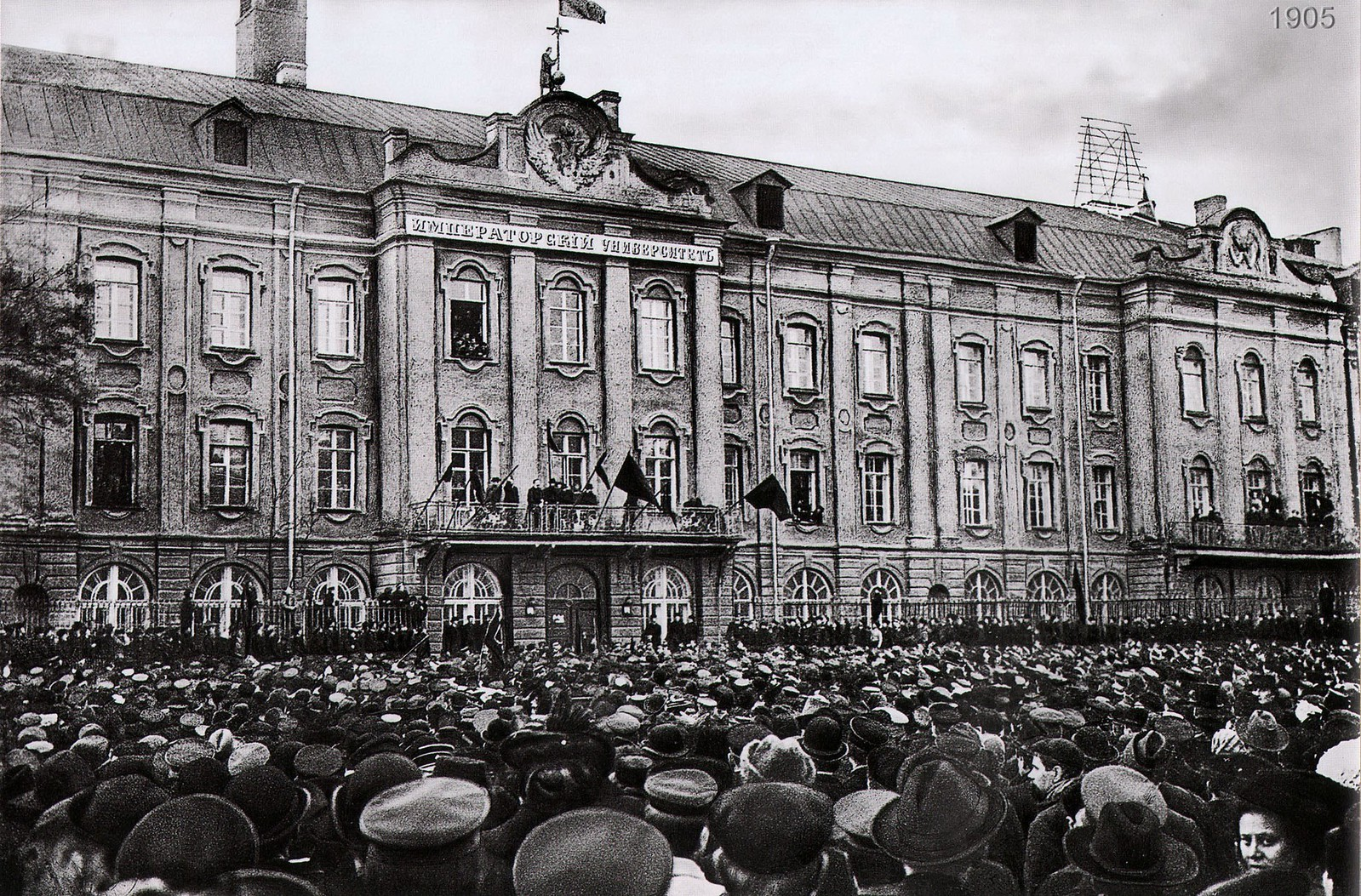 Университет, митинг 18 октября 1905
