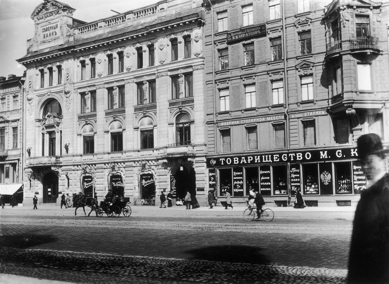 Здание Северного банка. 1902