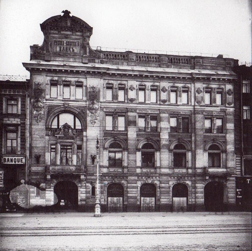 Русско-Азиатский банк. 1904