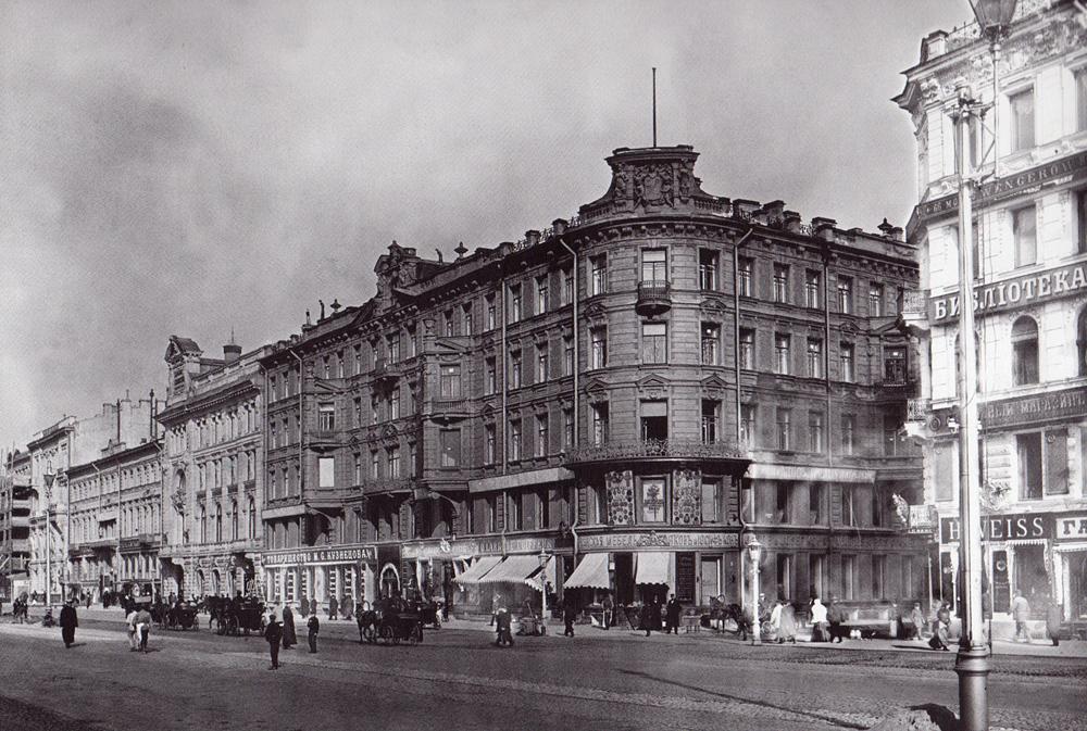 Невский проспект. Доходный дом А. А. Меньшикова. 1902