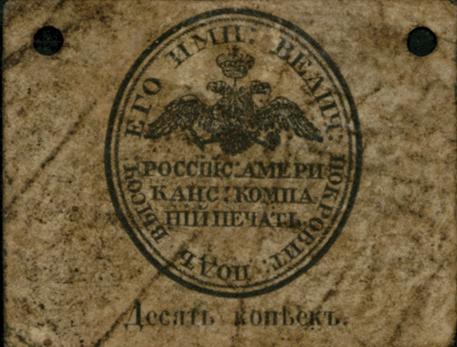 Russian-American Company Walrus Skin Note back