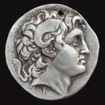 Padua numismatic literature exhibit coin 1
