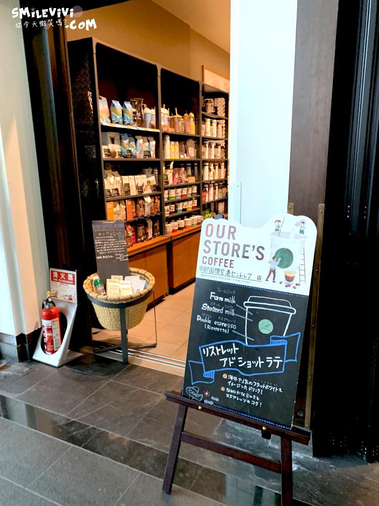 名古屋∥日本名古屋新特麗亞名古屋中部國際機場(Chubu Centrair International Airport)藍天城餐廳、購物、觀景台提前逛機場好看好玩不無聊! 63 48017244971 590043f9cc o