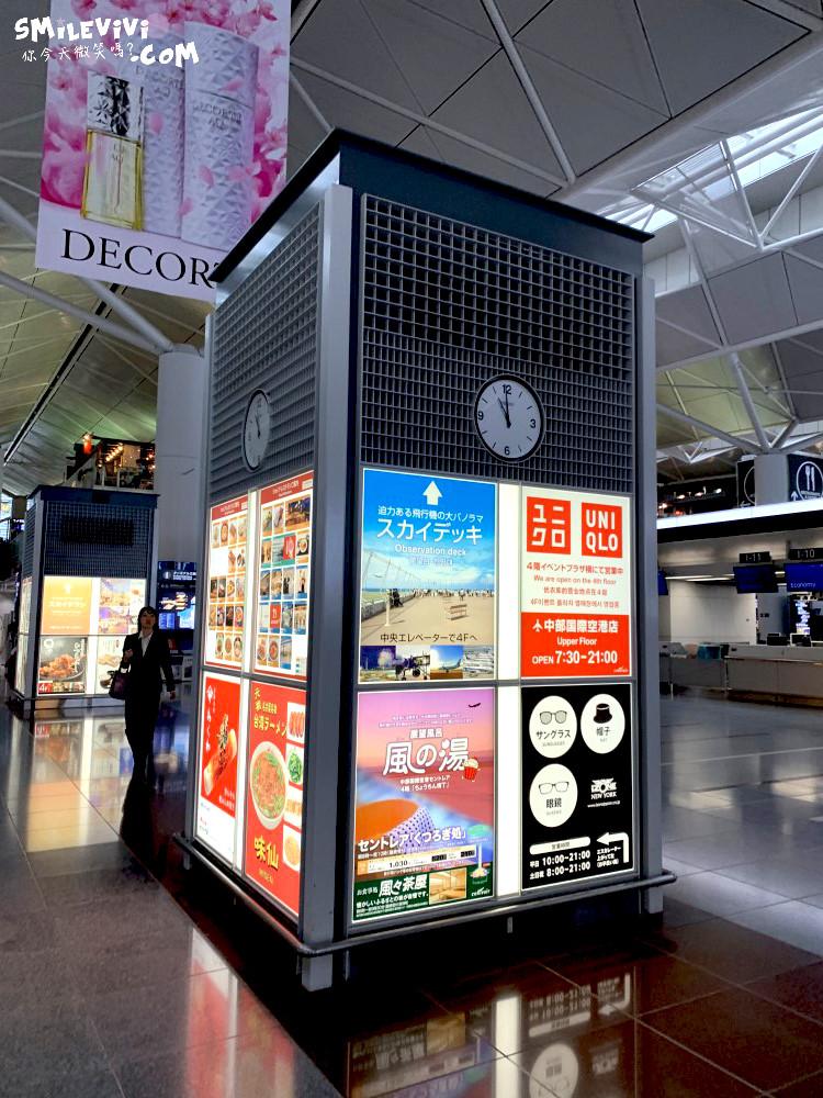 名古屋∥日本名古屋新特麗亞名古屋中部國際機場(Chubu Centrair International Airport)藍天城餐廳、購物、觀景台提前逛機場好看好玩不無聊! 8 48017249761 6a1f62b0aa o