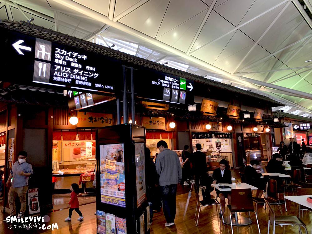 名古屋∥日本名古屋新特麗亞名古屋中部國際機場(Chubu Centrair International Airport)藍天城餐廳、購物、觀景台提前逛機場好看好玩不無聊! 49 48017333827 6c7b20a905 o