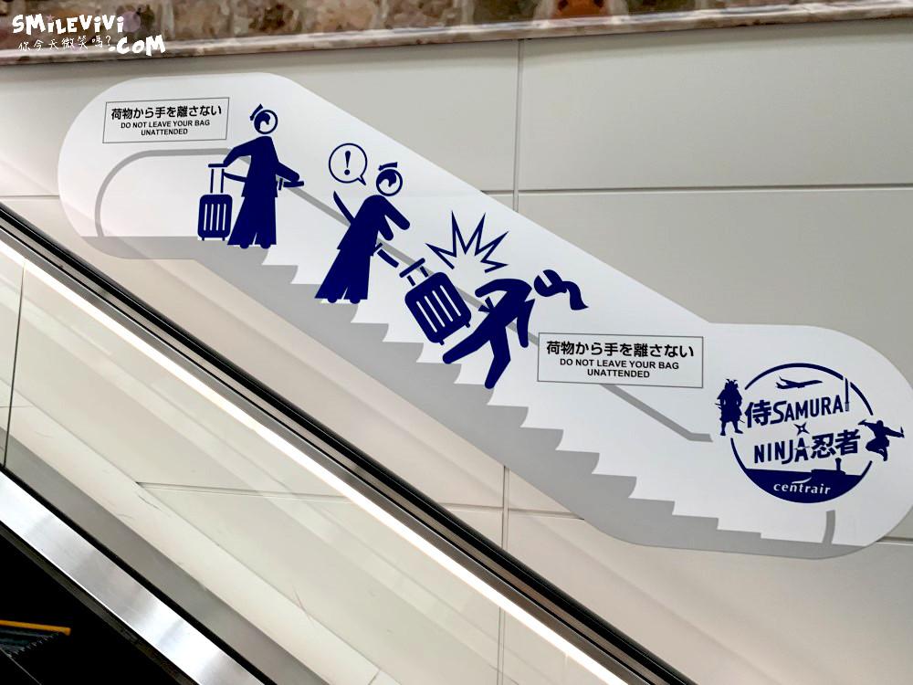 名古屋∥日本名古屋新特麗亞名古屋中部國際機場(Chubu Centrair International Airport)藍天城餐廳、購物、觀景台提前逛機場好看好玩不無聊! 18 48017336627 dea70c0d3f o