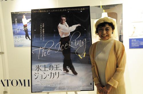 映画『氷上の王、ジョン・カリー』