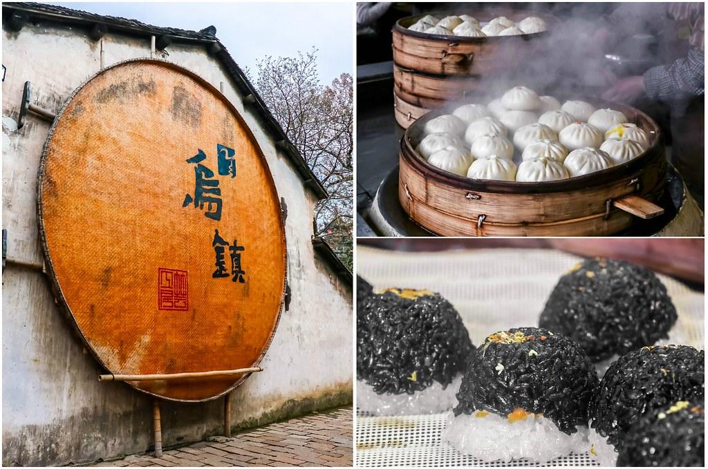 wuzhen-water-town-snacks-alexisjetsets