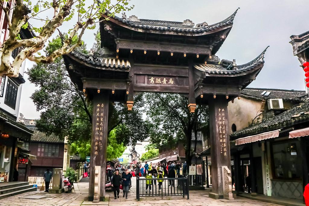 wuzhen-water-town-alexisjetsets-40