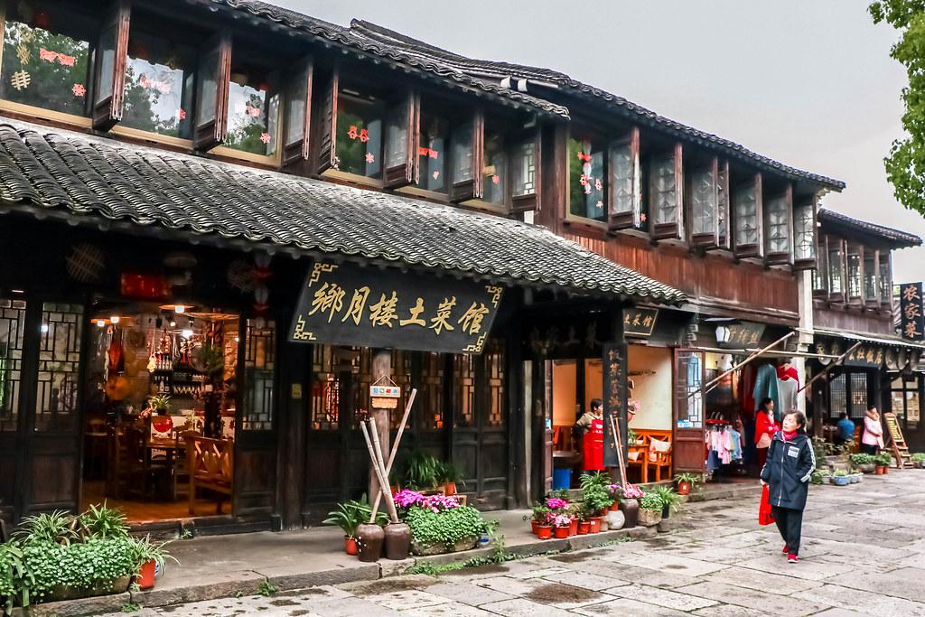 wuzhen-water-town-alexisjetsets-33