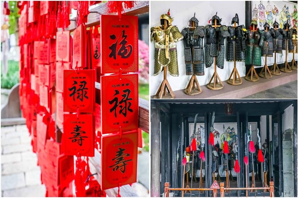 wuzhen-water-town-temple-alexisjetsets