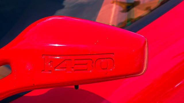 A961 Enzo's Dream