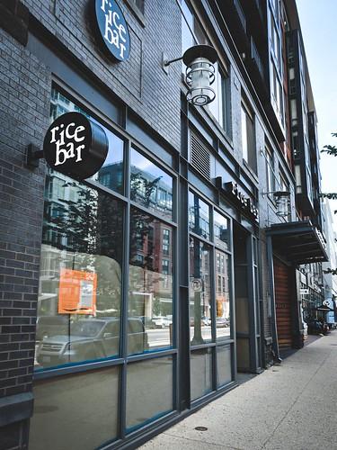 Rice Bar Applies for Liquor License for 625 H St. NE