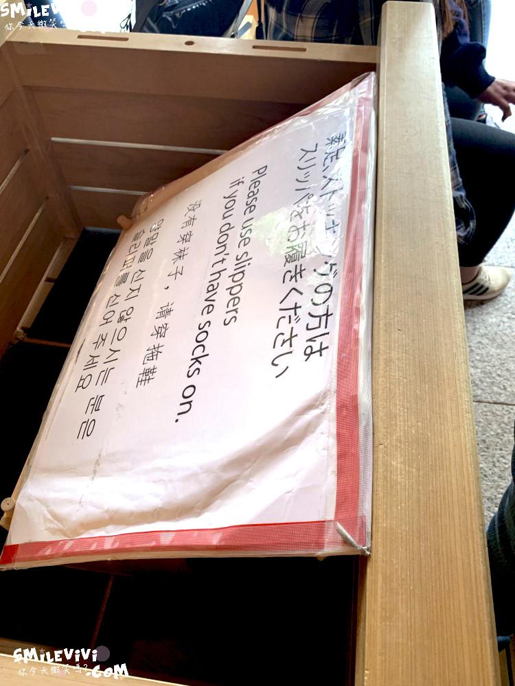 名古屋∥日本名古屋日本三大名城來名古屋看名古屋城(Nagoya Castle)新景點金鯱橫丁(金シャチ横丁)全新完工本丸御殿 38 48018390131 1bcb700ef4 o