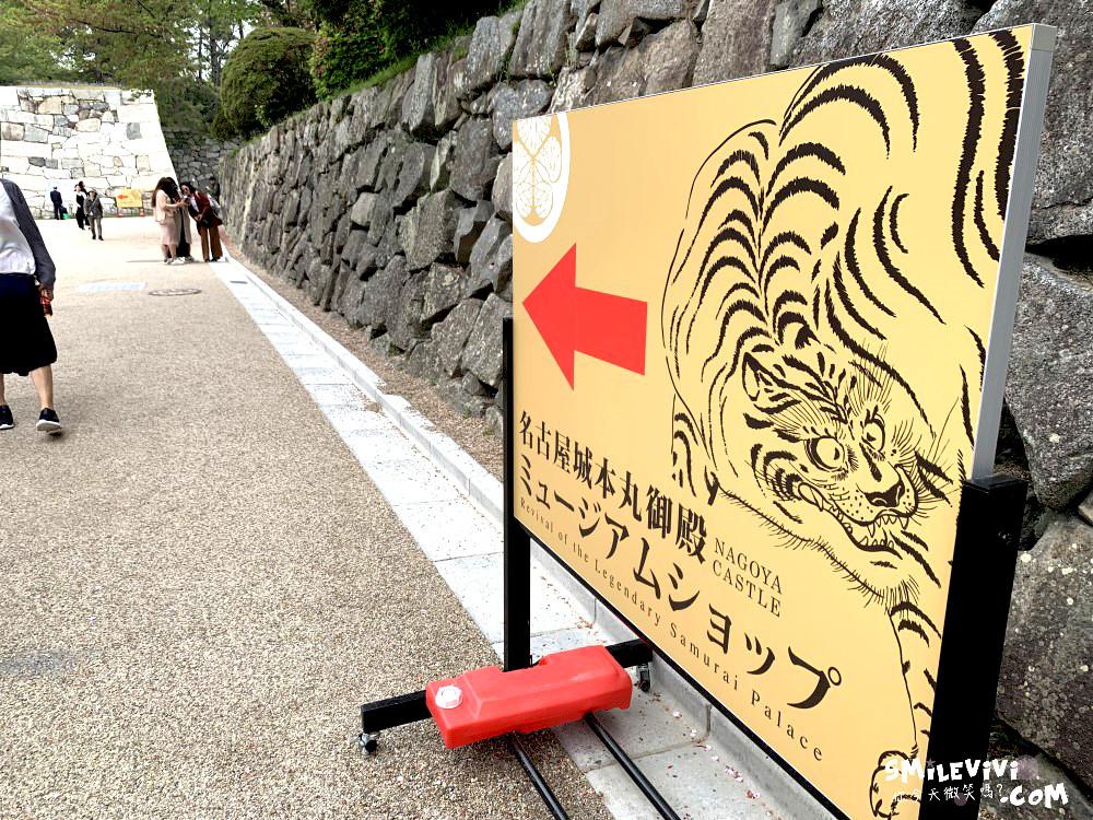 名古屋∥日本名古屋日本三大名城來名古屋看名古屋城(Nagoya Castle)新景點金鯱橫丁(金シャチ横丁)全新完工本丸御殿 32 48018390686 f6f4f0c66b o