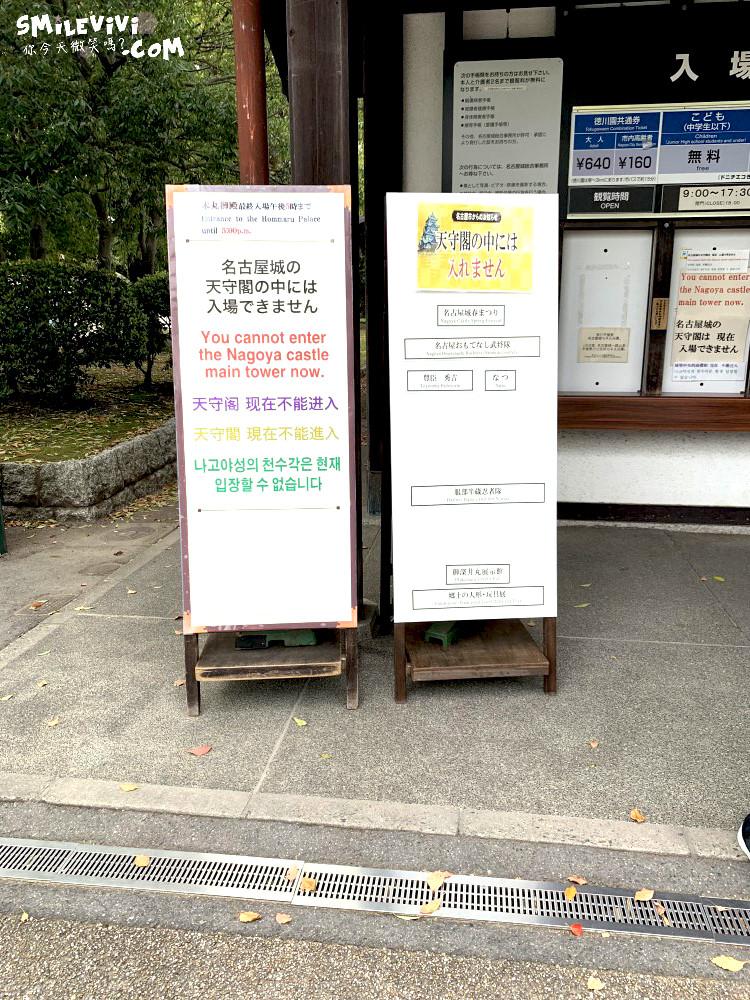 名古屋∥日本名古屋日本三大名城來名古屋看名古屋城(Nagoya Castle)新景點金鯱橫丁(金シャチ横丁)全新完工本丸御殿 19 48018391681 e2aef30c06 o