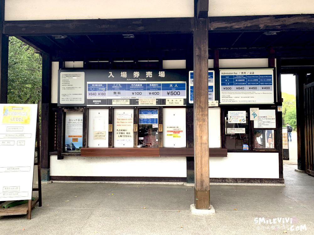 名古屋∥日本名古屋日本三大名城來名古屋看名古屋城(Nagoya Castle)新景點金鯱橫丁(金シャチ横丁)全新完工本丸御殿 18 48018391846 e9636ea563 o