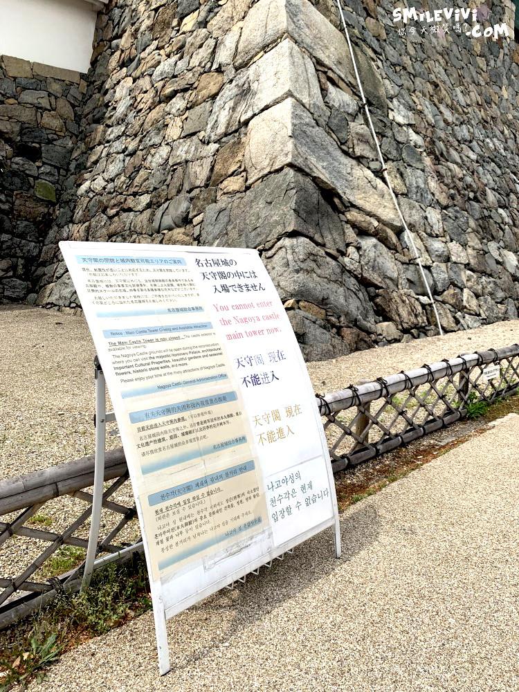 名古屋∥日本名古屋日本三大名城來名古屋看名古屋城(Nagoya Castle)新景點金鯱橫丁(金シャチ横丁)全新完工本丸御殿 75 48018403933 b8818c477a o