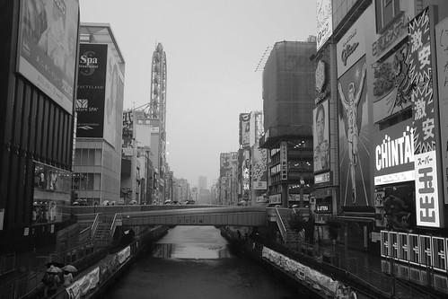 07-06-2019 Osaka (19)