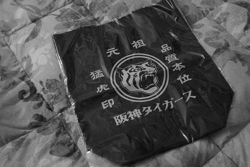 07-06-2019 Osaka (55)