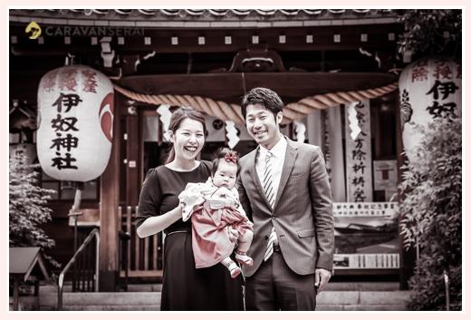 伊奴神社(名古屋市西区)へ初宮参り 親子で記念の写真撮影