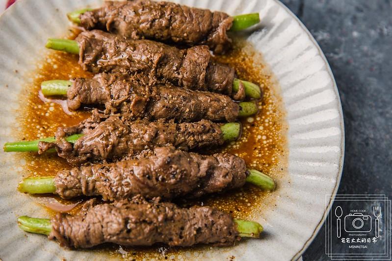 奶油醬油牛肉捲,宅宅太太的日常 @陳小可的吃喝玩樂