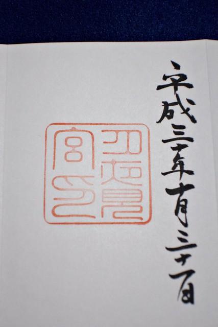 tukiyominomiya_002